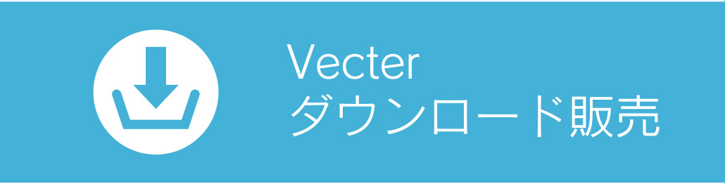 Victor download